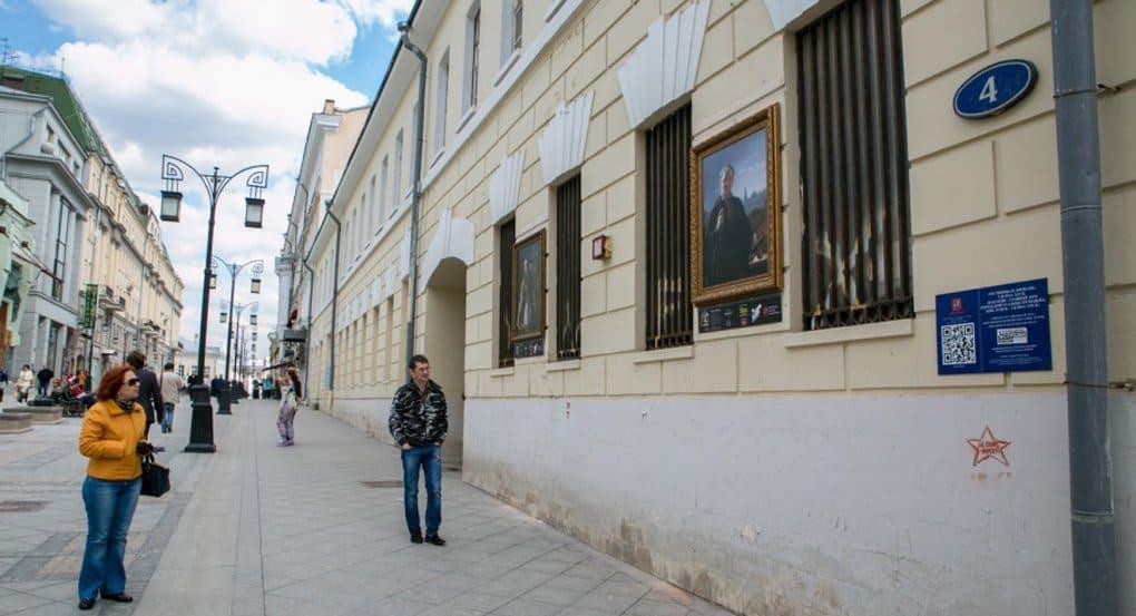 Необходимо сохранить старую Москву, - патриарх Кирилл