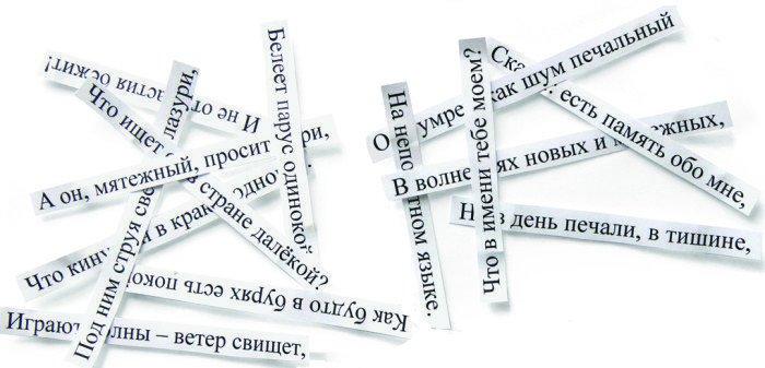 Александр Привалов: Куда приводят школьные реформы?