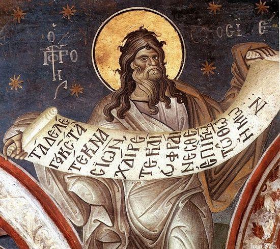 Пророчества о Воскресении Христа