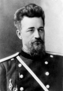 20.1.Дианин Александр Павлович