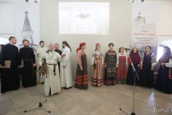 2016-04-19,A23K9901, Москва, Глазунов, выставка, s