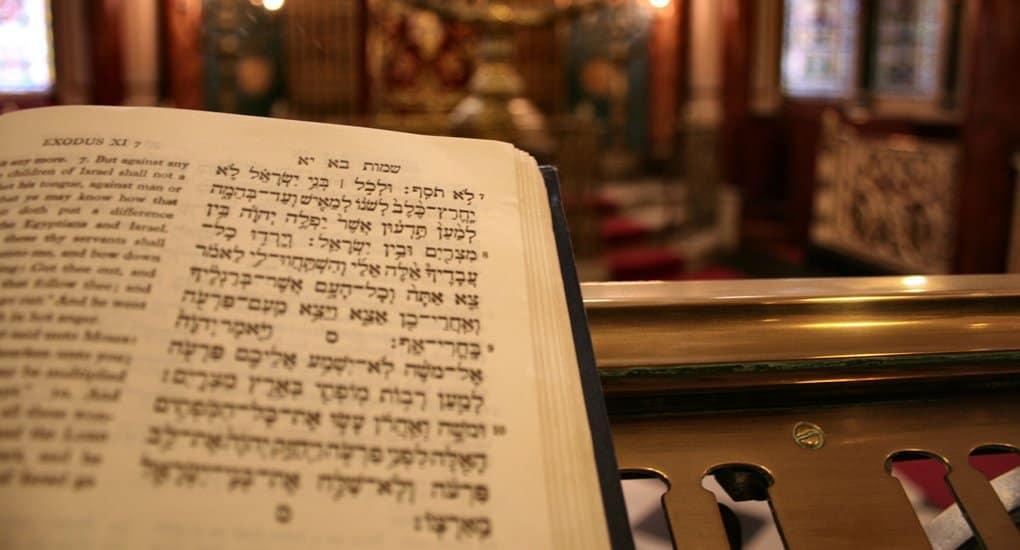 Открытие ученых подтверждает более раннее создание Ветхого Завета