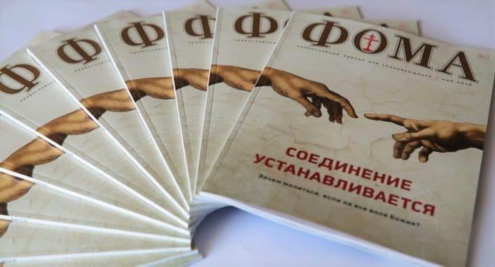 По благотворительной подписке «Фому» получили приходы и библиотеки Кинешемской епархии