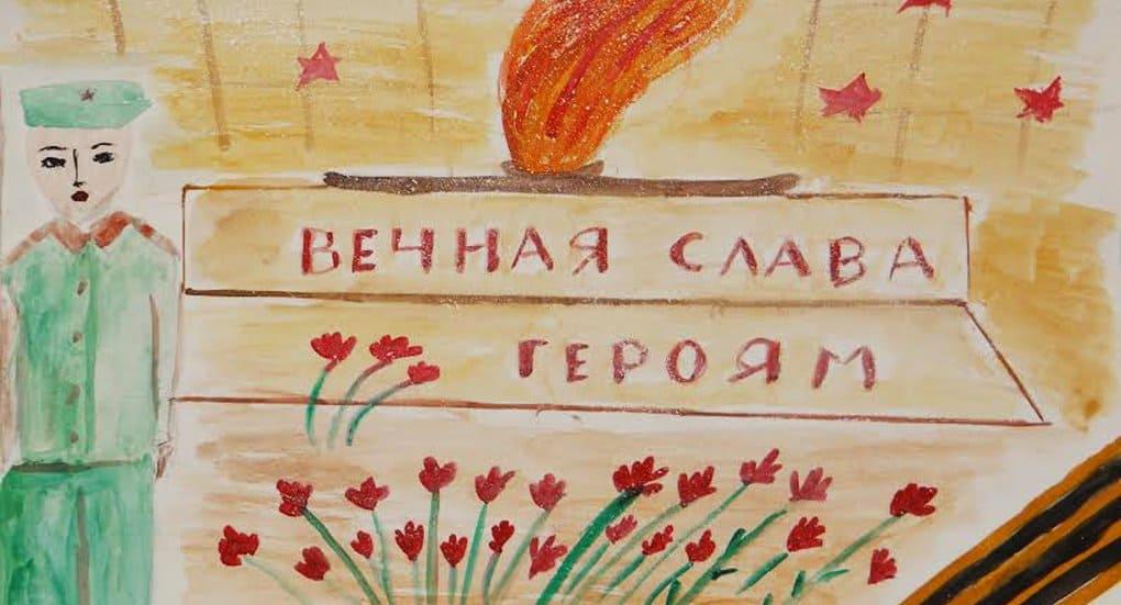 Юным москвичам предложили нарисовать Победу