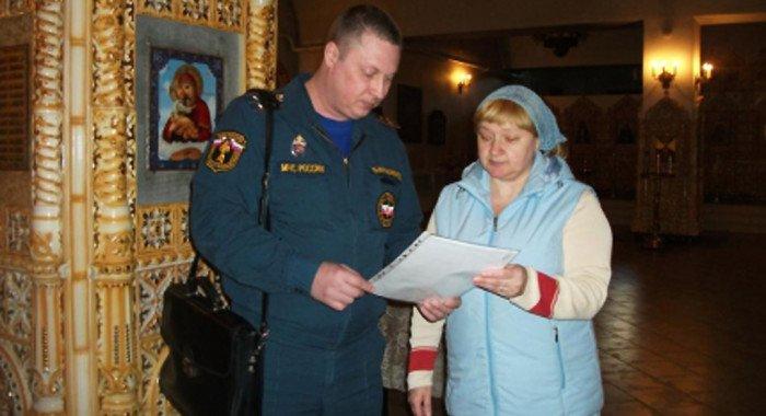 Перед Пасхой МЧС проверяет храмы Москвы на пожарную безопасность