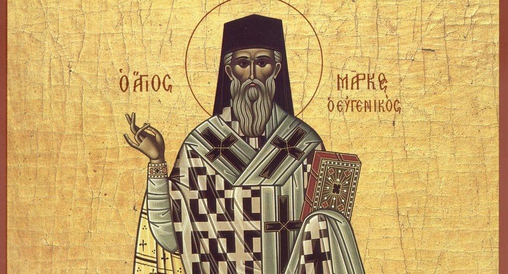 Медаль святителя Марка Ефесского учреждена в Русской Церкви