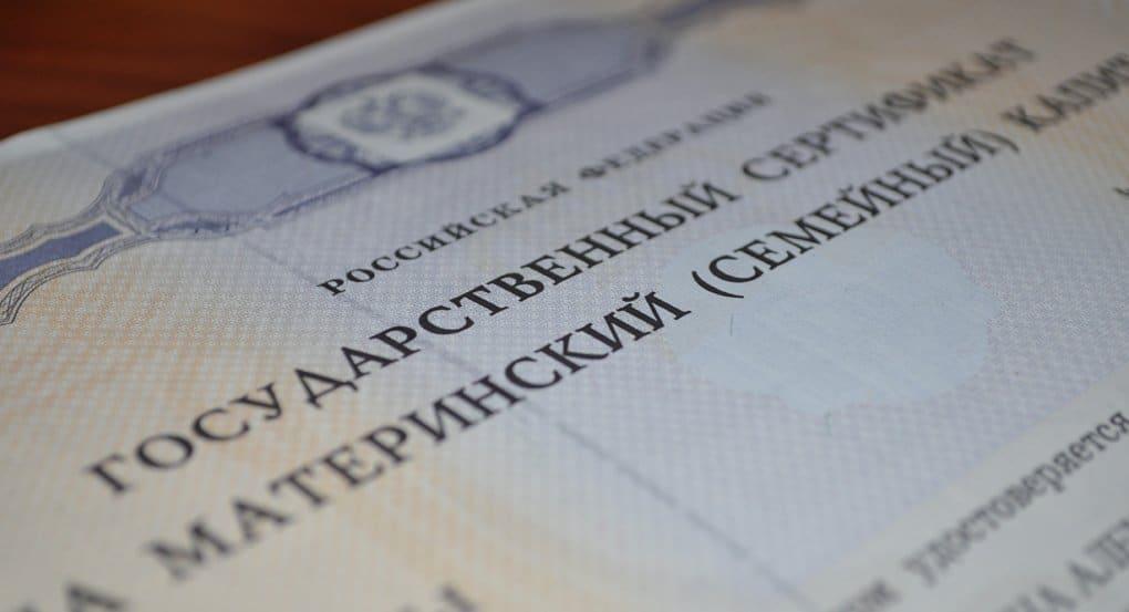 Владимир Путин предложил выдавать материнский капитал при рождении первого ребенка