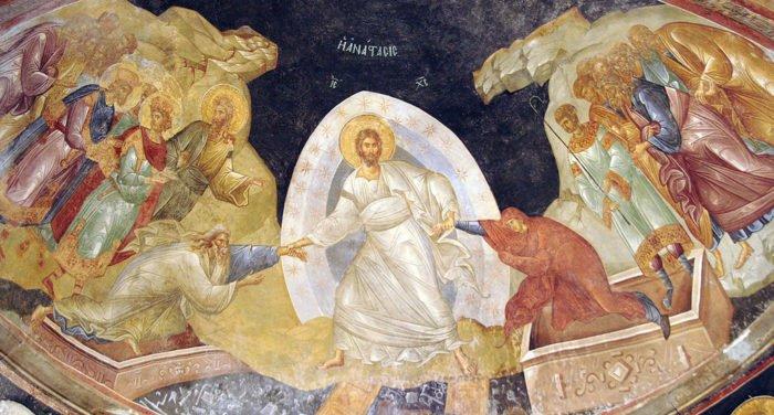 Православные празднуют Светлое Христово Воскресение, Пасху Господню