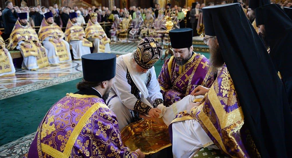 Патриарх Кирилл в подражание Иисусу Христу омыл ноги 12 священнослужителям