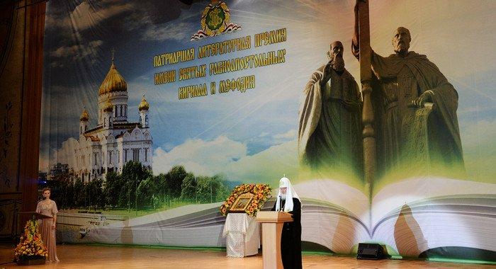 Победителей Патриаршей литературной премии объявят 18 мая в храме Христа Спасителя