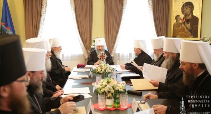 Украинская Церковь установила день памяти Собора Екатеринославских новомучеников