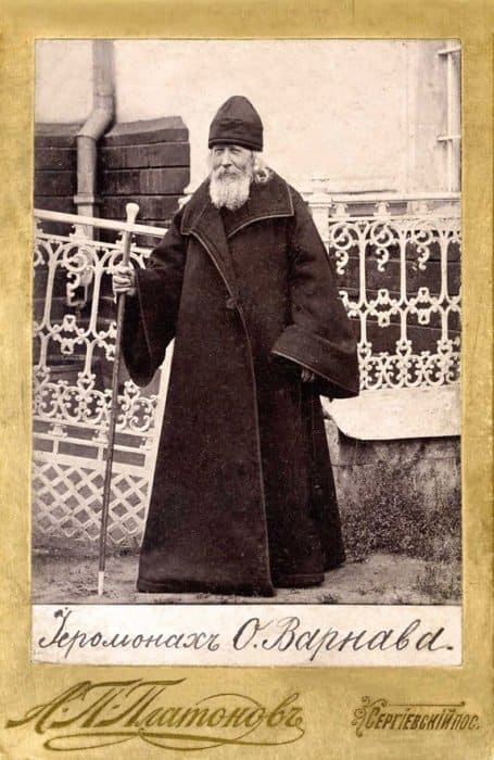 Варнава Гефсиманский2