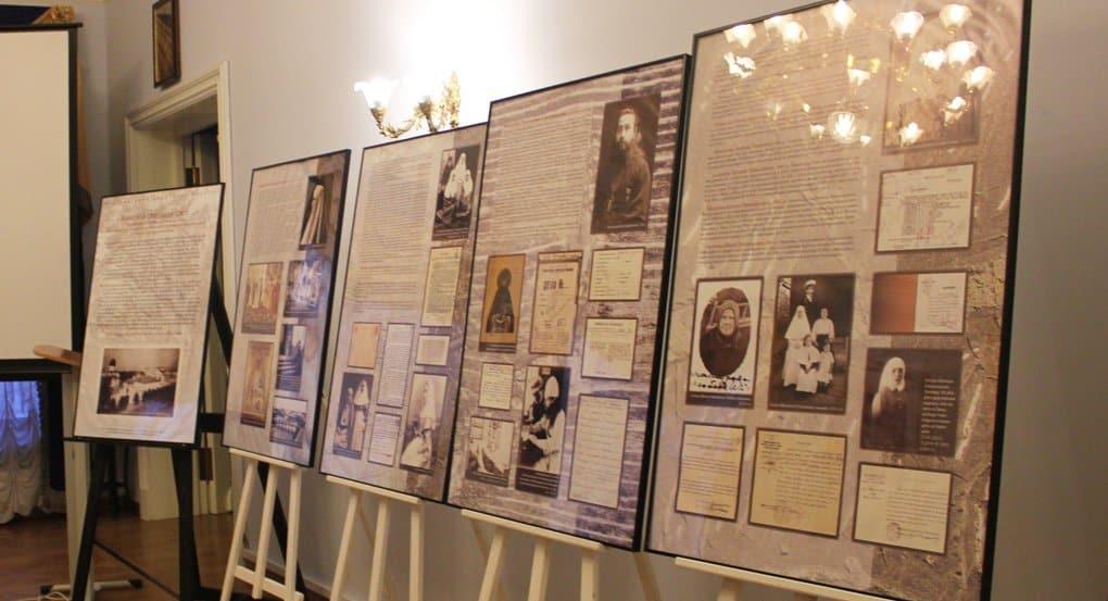 Выставку в Марфо-Мариинской обители посвятили репрессированным сестрам милосердия