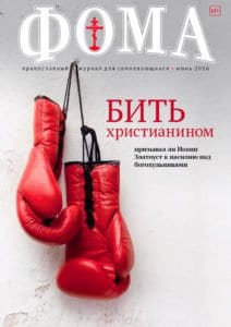 cover 158