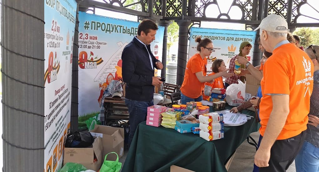 Больше 5,5 тонн продуктов собрали в Москве за два дня для деревень