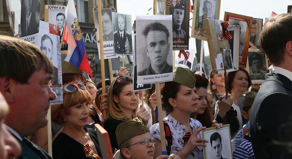 Более 10 миллионов человек прошли в России в «Бессмертном полку»