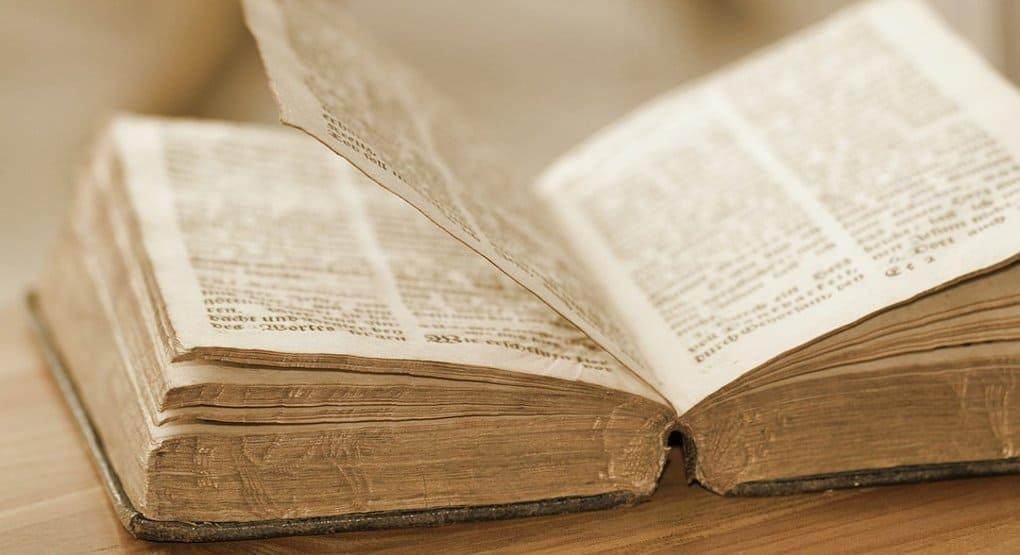 Грех ли читать Новый Завет в протестантском переводе?