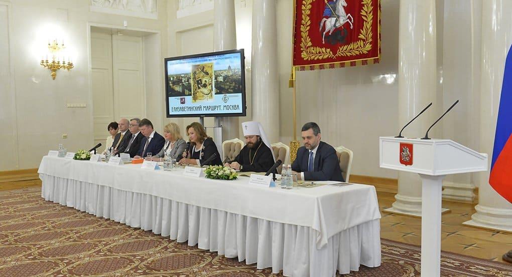 Духовное наследие святой Елизаветы Федоровны обсуждают на столичном форуме