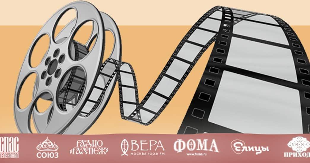 На фестивале «Артос» 7 мая покажут духовное кино