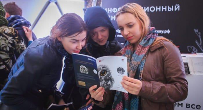 «Ночь в музее» в 2016 году заинтересовала 17% россиян
