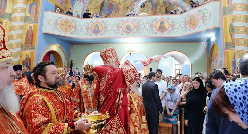 Патриарх Кирилл освятил собор святой Марии Магдалины в Нальчике