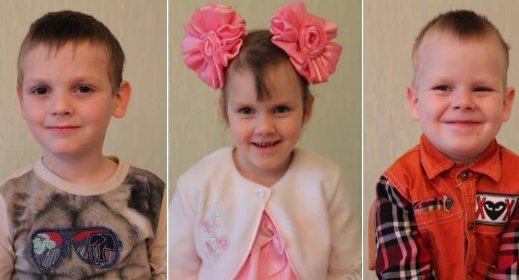 Петя и его младшие брат с сестрой ищут семью