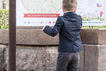 Сводный детский хор, Пушкинская пл., Москва, фото Юлии Маковейчук (112)