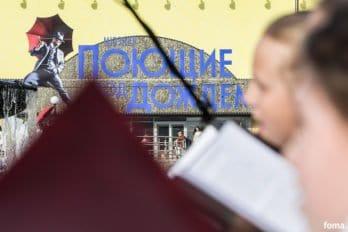 Сводный детский хор, Пушкинская пл., Москва, фото Юлии Маковейчук (125)