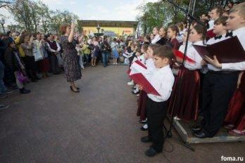 Сводный детский хор, Пушкинская пл., Москва, фото Юлии Маковейчук (21)