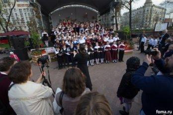Сводный детский хор, Пушкинская пл., Москва, фото Юлии Маковейчук (86)