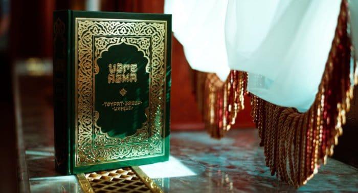 Первую полную Библию на татарском языке презентовали в Казани