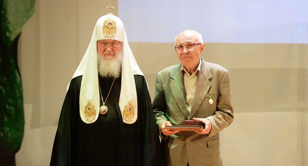 Патриаршая литературная премия, 2016. Патриарх Кирилл и Борис Екимов