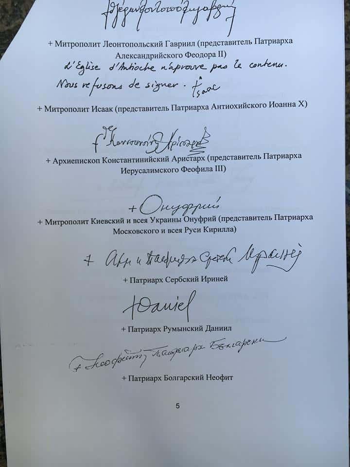 Как видно из подписи под решением о созыве собора в январе 2016 года, Представитель Антиохийского Патриархата решение не поддерживает.