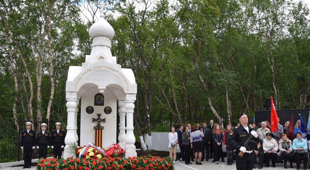 Часовню в память об обороне Заполярья освятили в Североморске