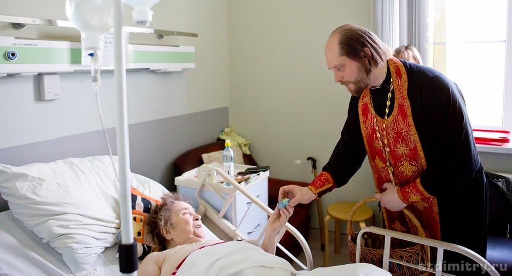 В больницах Москвы действует около 80 храмов и часовен, - епископ Пантелеимон