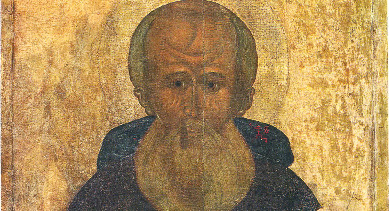 Церковь чтит память преподобного Кирилла Белозерского
