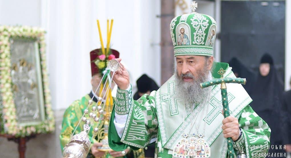 На 45-летие священнослужения патриарх Кирилл наградил митрополита Онуфрия панагией