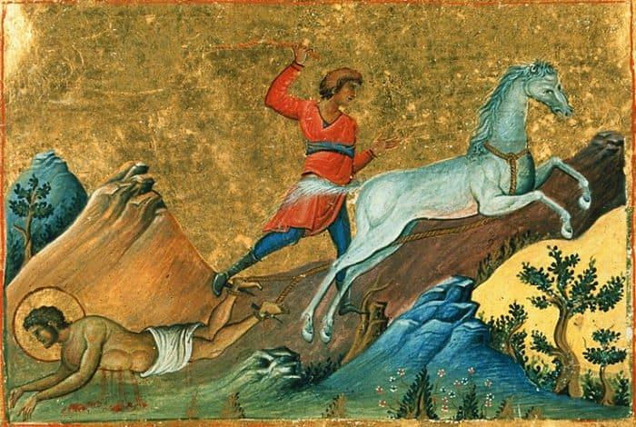 Мученик Орест Тианский