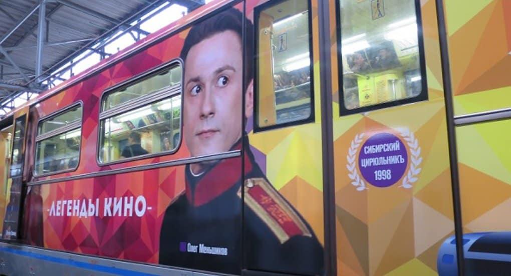 По московскому метро поехал поезд «Легенды кино»