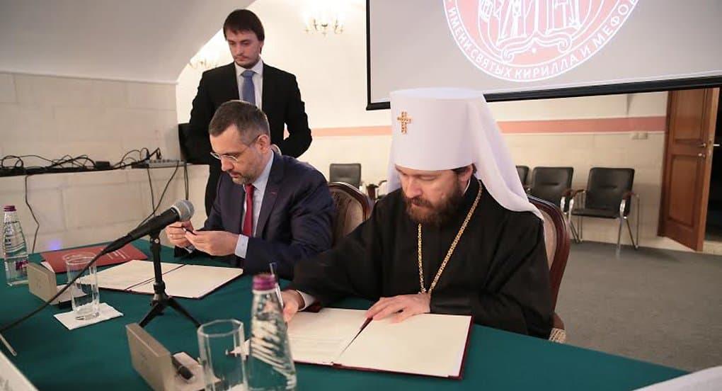 Синодальный отдел по взаимоотношениям Церкви с обществом и СМИ будет сотрудничать с Общецерковной аспирантурой
