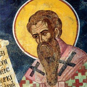 Василий Великий 3