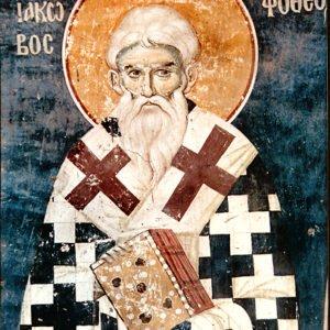 апостол Иаков2