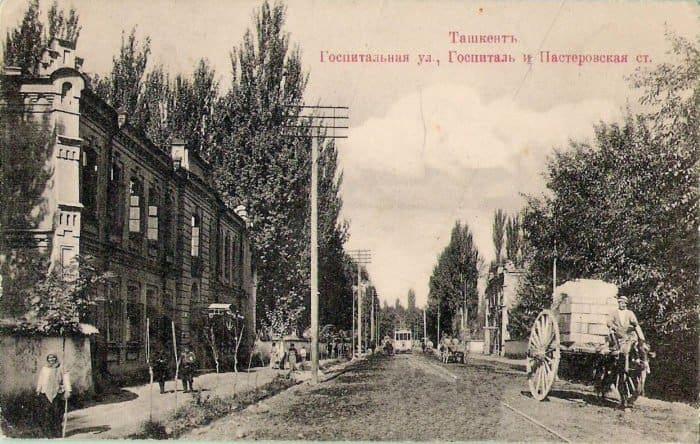 Ташкентский госпиталь. Архивное фото