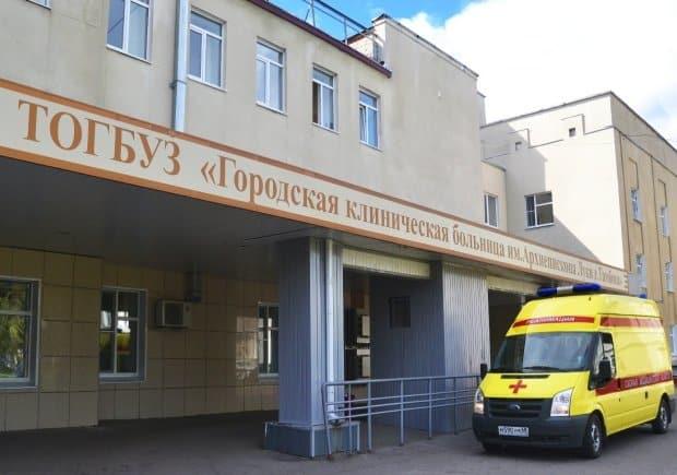 Городская Клиническая больница имени Архиепископа Луки г. Тамбова
