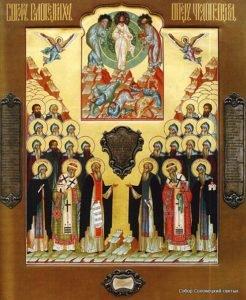 22 авг.2 - Соловецкие святые