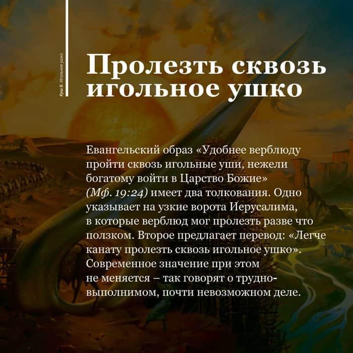 25-07-2016_Slova_00210