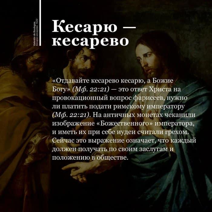 25-07-2016_Slova_0029
