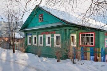 Переславль-Залесский, Московская улица, дом 57, библиотека Истоки. Фото PereslavlFoto