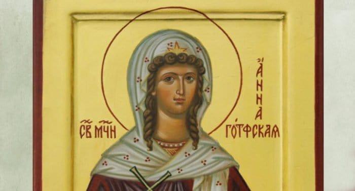 Где найти иконы святой Анны Готфской?