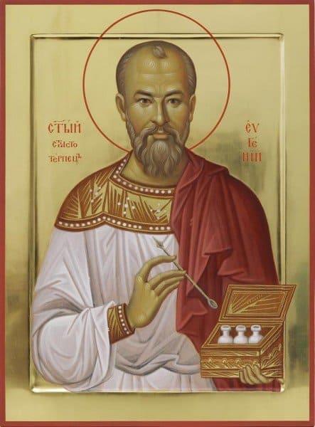 Евгений Боткин. Икона